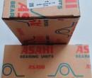 Gối đỡ Asahi - UCP 207