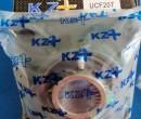 GỐI ĐỠ KZ - UCF207