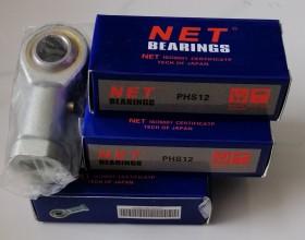 Bac đan trượt NET - PHS12