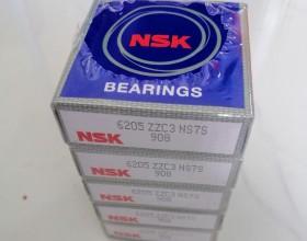 BẠC ĐẠN NSK 6205 ZZC3