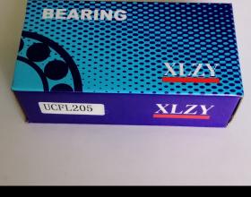 Gối đỡ XLZY - UCFL 205