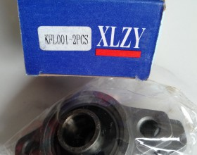Bạc đạn trượt XLZY-FKL001